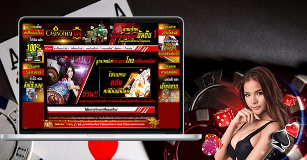 บริการทางเข้าคาสิโนออนไลน์พร้อมการโกงที่ได้ผล (Casino online login service with successful beating)