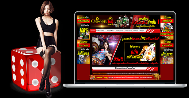 ช่องทางเข้าถึงคาสิโนออนไลน์ปอยเปตที่สะดวก (casino online Poipet login being convenient)