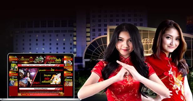 เซียนพนันเลือกแหล่งคาสิโนออนไลน์จากช่องไหนกัน (Expert gamblers choose casino online site from any login)