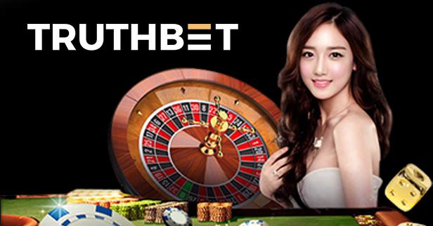 คาสิโนออนไลน์ Truthbet กับการบริการ 24 ชั่วโมง (Casino online Truthbet with 24 Hrs service)