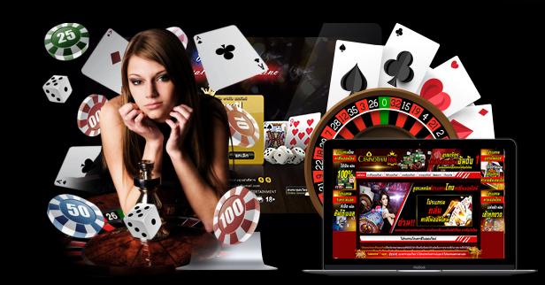 เล่นคาสิโนออนไลน์ที่มั่นใจการเดิมพันได้เลย (Play casino online with betting confidence)