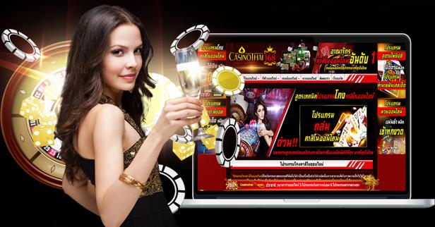 คาสิโนออนไลน์ที่ต้องสมัครเป็นสมาชิก (Casino online with sign up member)