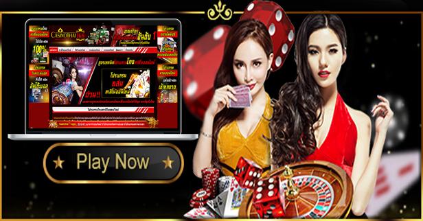 ระบบการเล่นคาสิโนออนไลน์ที่น่าสนใจอย่างที่สุด (Playing casino online system being the most interesting)
