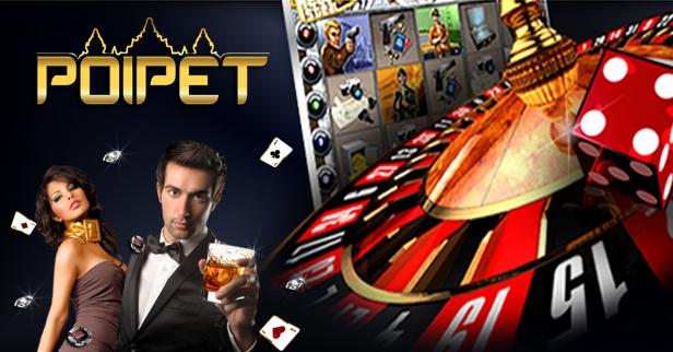 ทำเงินเต็มที่ในการเล่นคาสิโนออนไลน์ปอยเปต (Be fulfill with playing casino online Poipet)