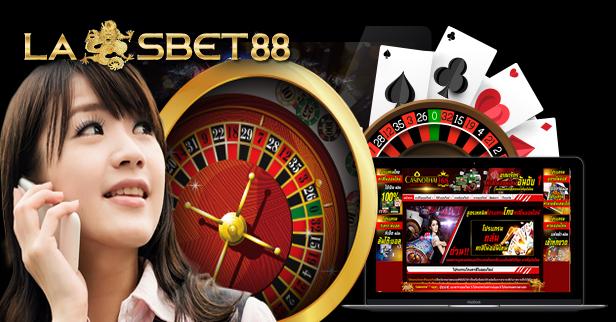 เล่นคาสิโนออนไลน์ Laosbet88 ที่ครบทุกการพนัน (Play Laosbet88 casino online being complex gambling)