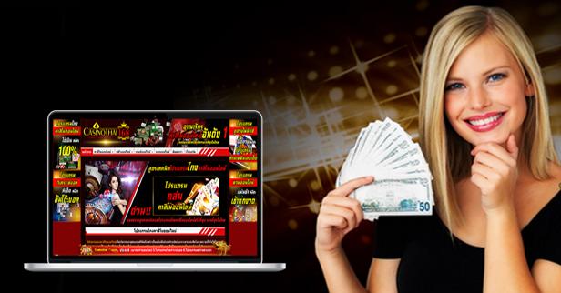 โปรแกรมโกงคาสิโนออนไลน์ที่แจกฟรีไม่มีเงื่อนไข (Casino online beating program providing free and without conditions)