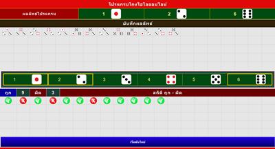 เซียนพนันชอบใจโปรแกรมโกงไฮโลออนไลน์ casinobet168 เป็นอย่างมาก